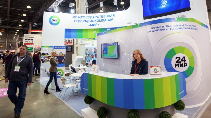 В Москве обсудят актуальные вопросы развития телевидения в России