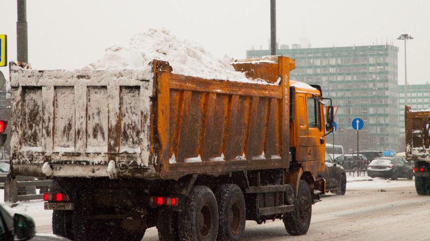 За сутки с улиц Москвы вывезли рекордные 1,2 млн кубометров снега