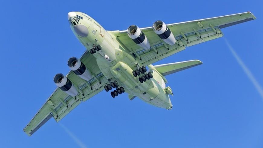 Новейший топливозаправочный самолет России впервые поднялся в воздух