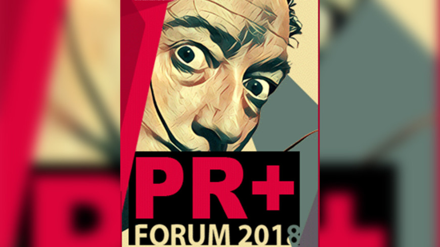 «PR+» FORUM 2018