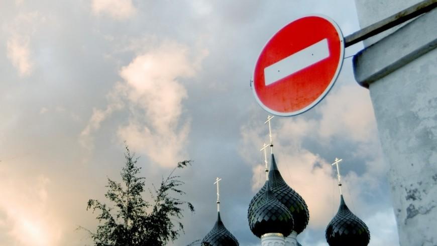 Знак СТОП,пдд, дорожные знаки, стоп, кирпич, ,пдд, дорожные знаки, стоп, кирпич,