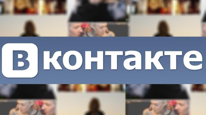 Запрещенные на Украине «ВКонтакте» и «Яндекс» попали в пятерку самых посещаемых