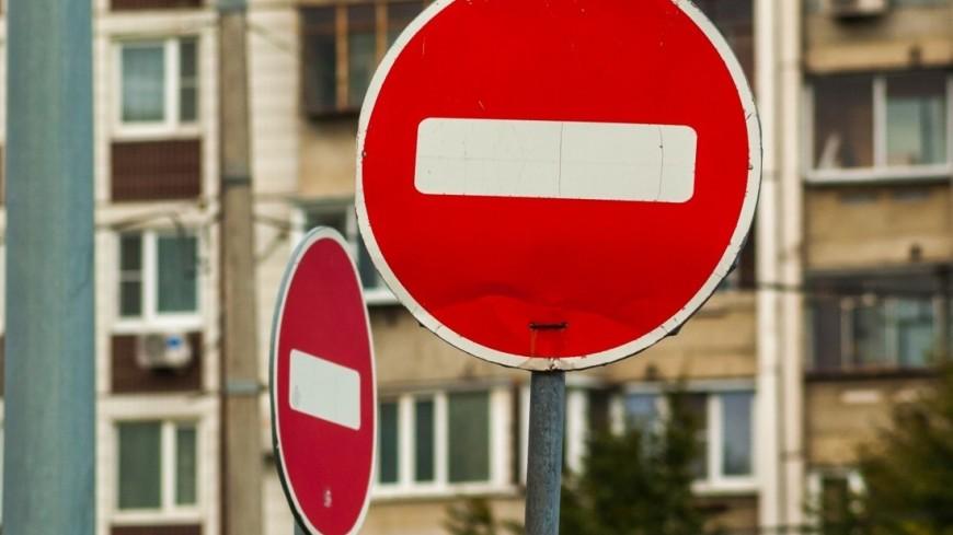 Три штрафа – и ходи пешком: МВД хочет ужесточить наказание за нарушение ПДД