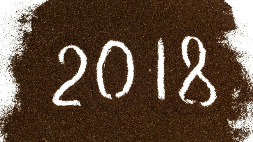 Зарубежный сайт дал мрачное предсказание на 2018 год