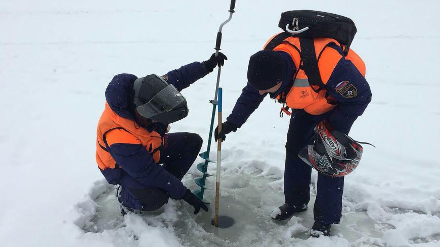 МЧС предупредило об опасности выхода на лед