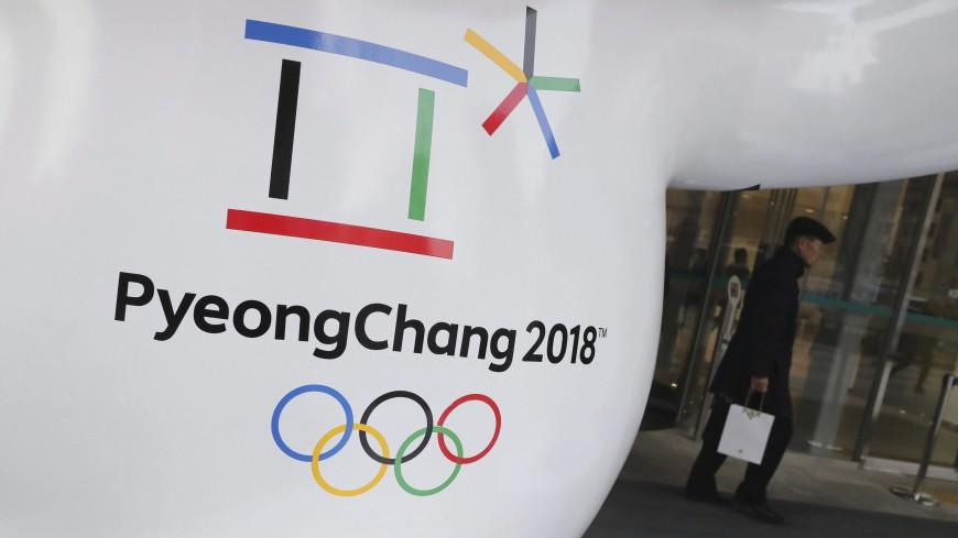 За себя и того парня: российские атлеты едут в Корею побеждать