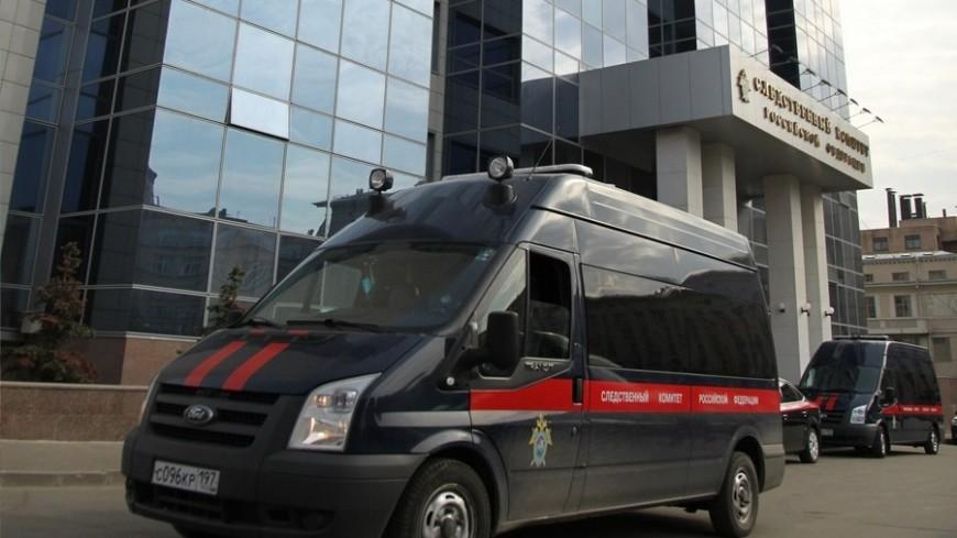 После отравления кадетов в Люберцах возбуждено уголовное дело