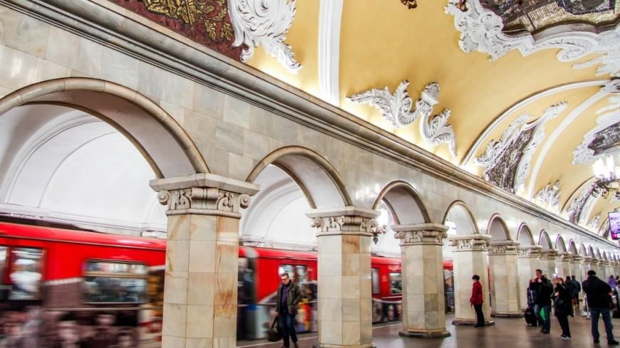 Столичное метро раскроет секреты закрытых станций