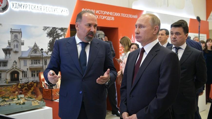 Путин: В малых городах России продолжат развивать медицину и образование