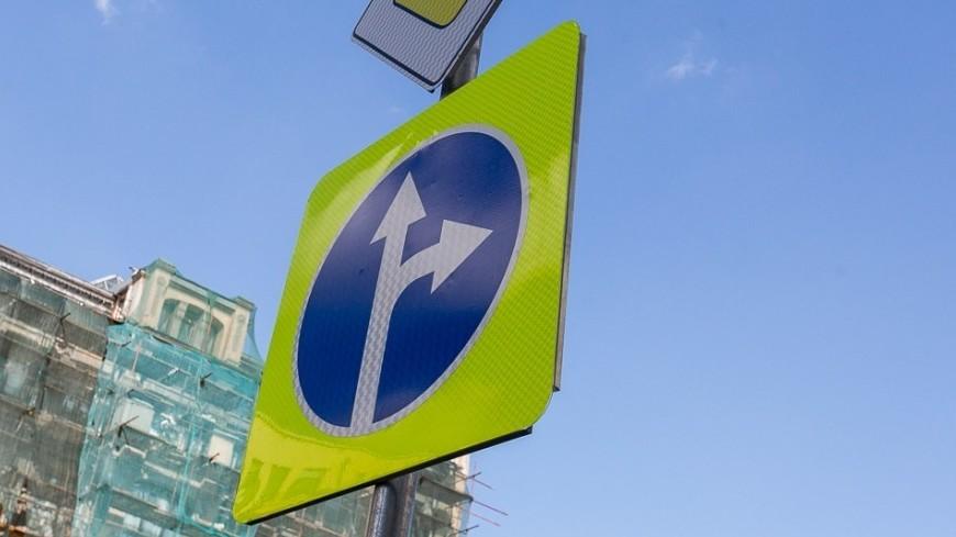 СМИ: Знаки ограничения скорости хотят размещать на салатовых щитах