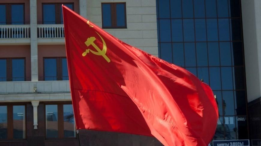 "Фото: Елена Андреева, ""«Мир24»"":http://mir24.tv/, флаг ссср"