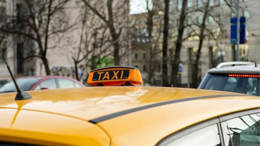 © Фото: Алан Кациев, «МИР 24», такси