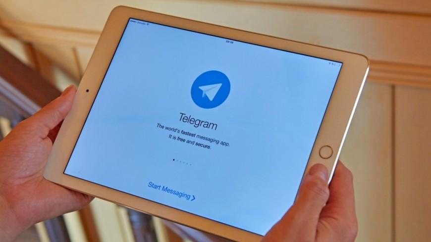 СМИ: блокировка Telegram начнется 16 апреля