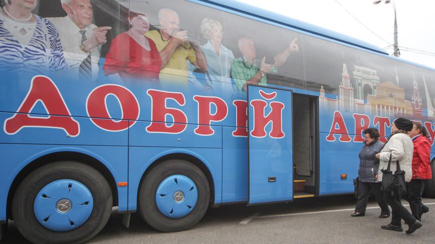 Московский «Добрый автобус» ежедневно перевозит около 50 пенсионеров
