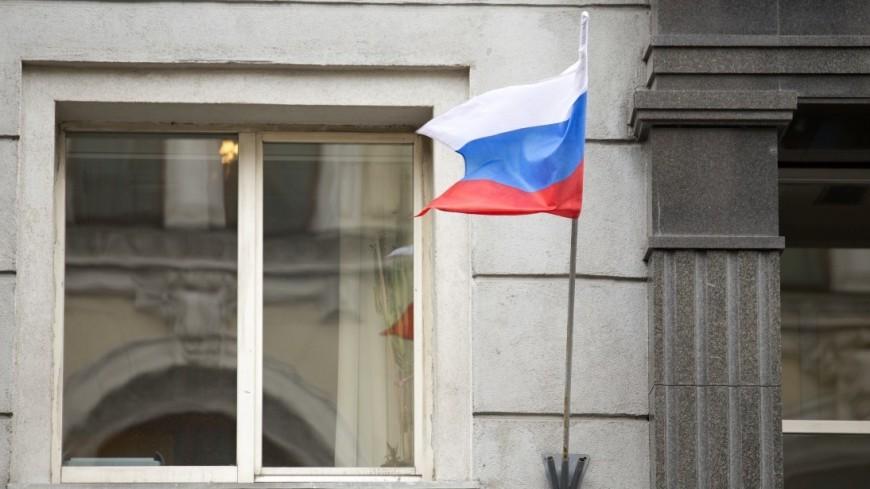 Россия стала председателем в ЕАЭС