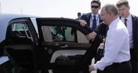 Путин прибыл в Хельсинки на встречу с Трампом