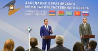Страны ЕАЭС будут вместе отстаивать общие торговые интересы