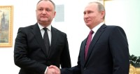 """Фото: """"Пресс-служба президента России"""":http://kremlin.ru/, путин и додон"""
