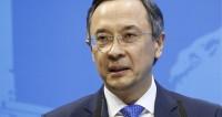 Глава МИД Казахстана: В отношениях с Москвой нет неразрешимых вопросов