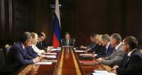 Медведев на совещании с вице-премьерами подвел итоги ЧМ-2018