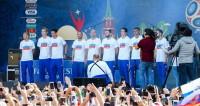 Признание в любви: сборная России встретилась с фанатами в Москве