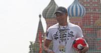 Силва провел тренировку для болбоев на Красной площади