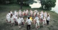 Москвичей пригласили на белорусский праздник Купалье