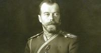 Последний император: 12 карточек о биографии Николая II