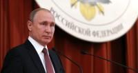 Путин назвал ЧМ-2018 прорывом народной дипломатии