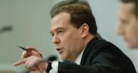 """Фото: """"Официальный сайт Государственной Думы"""":http://duma.gov.ru/, медведев"""
