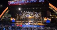 Финалисты «Славянского базара» сразятся на сцене летнего амфитеатра