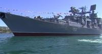 """вмф Фото: """"МТРК «Мир»"""":http://mirtv.ru/, ракета, вмф, моряки, флот, корабли, учения"""