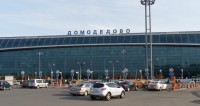 "Фото: Елизавета Шагалова, ""«МИР 24»"":http://mir24.tv/, аэропорт, аэропорт домодедово, домодедово"