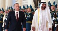 Финансовые ворота Евразии: Назарбаев открыл МФЦА