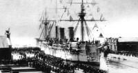 Затопленный крейсер «Дмитрий Донской» поднимут со дна