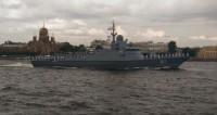 «Ураган» и «Александр Горшков» в День ВМФ пройдут по акватории Невы