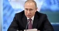 Путин предложил учредить памятную медаль ЧМ-2018