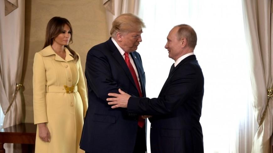 Саммит Россия–США