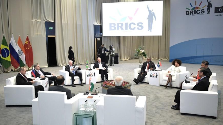 Путин обсудил развитие и приоритеты БРИКС с лидерами объединения