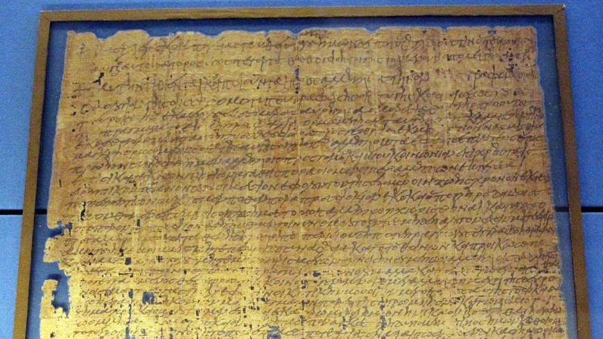 В Беларуси покажут рукописный фрагмент знаменитой «Илиады»