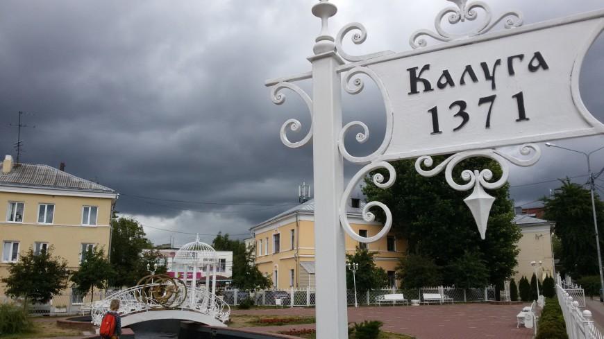 10 причин посетить Калугу с детьми
