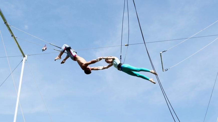 На Дне города в Москве выступит цирковая школа «Трапеция»