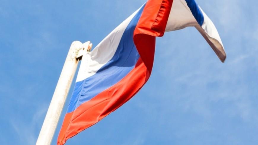 Всемирный энергетический конгресс 2022 года пройдет в России