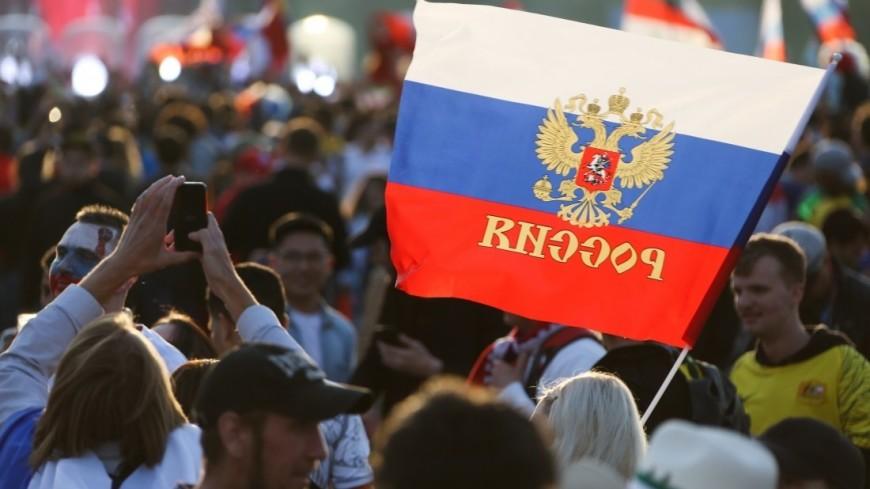 Фан-зона в Москве к чемпионату мира по футболу 2018