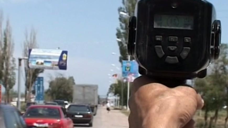 "штрафы Скриншот: ""«Мир24»"":http://mir24.tv/, кыргызстан милиция, штраф, гибдд, радар"