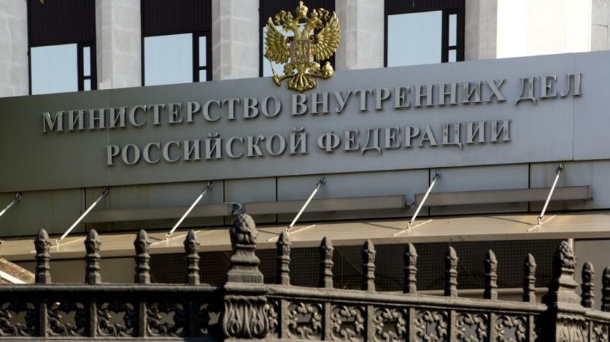 МВД отменило уголовное дело против матери ребенка-инвалида