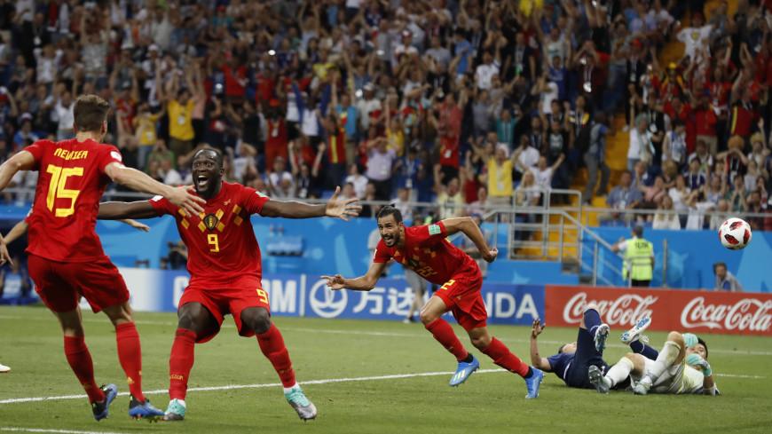 Триллер в Ростове-на-Дону: Бельгия вырвала победу у Японии