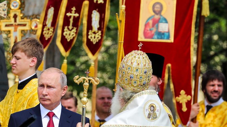Путин: Крещение Руси – отправная точка развития российской государственности