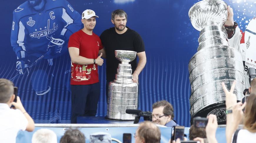 Овечкин привез Кубок Стэнли в фан-зону на Воробьевых горах
