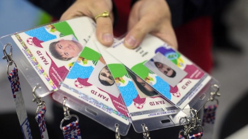 За время мундиаля болельщикам вернули 50 забытых в метро паспортов